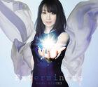 Mizuki Nana - Exterminate