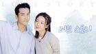 Love Story-SBS-1999-01