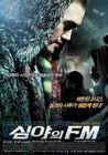 Midnight FM4