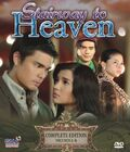 Stairway to Heaven (2009)
