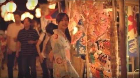 Back number - Watagashi (わたがし)