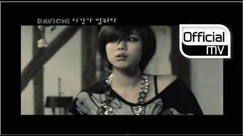 Davichi - Time Please Stop
