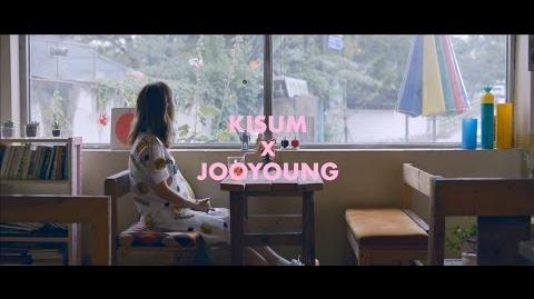 Kisum - You & Me (Feat JooYoung)