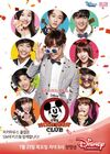 Mickey Mouse Club-Temporada 1-01
