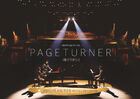 Page TurnerKBS22016