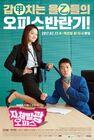 Radiant Office-MBC-2017-1