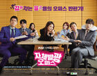Radiant Office-MBC-2017-3