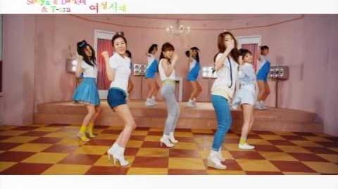 SeeYa, Davichi, & T-ara - Women's Generation