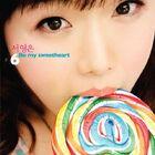 Seo Young Eun album6