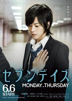 Seven Days Monday-Thursday