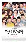 Wild Chives and Soy Bean Soup- 12 Years ReunionJTBC2014-20
