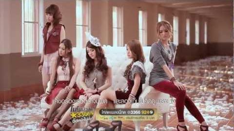 เพื่อนกันพูดไม่ได้ทุกเรื่อง Candy Mafia MV
