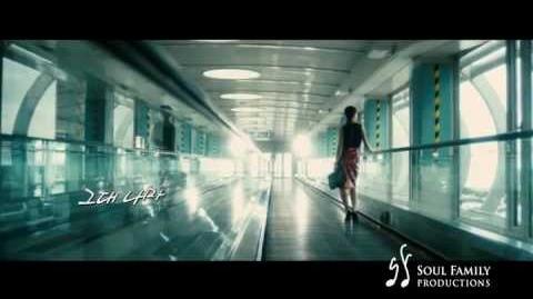 김조한 (Kim johan) 그대 나만큼은 MV
