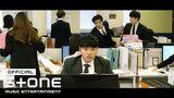 이이경 (Lee yi kyung) - 칼퇴근 (Leave work on time) MV