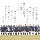 AKB48 - Suzukake no Ki Theater