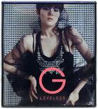 Gummy-loveless