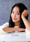 Hong Ah Reum11