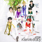 Im disco 5th kissmebaby kmb cd c