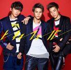 Lead-Tokyo Fever