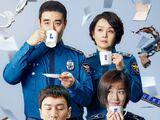 Live (tvN)