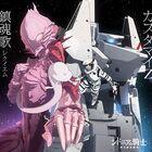 Requiem anime ed