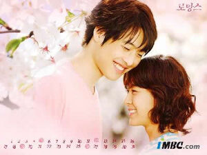 RomanceMBC