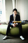 Uhm Ki Joon24