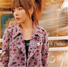 Aiko - Milk ~ Nageki no Kiss RE