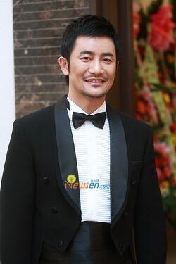 Bang Gil Seung