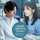Because This is My First Life OST Part6