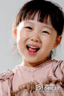 Kim Ha Yoo3
