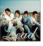 Lead - Atarashii Kisetsu e