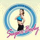 Park Bo Ram - Super Body
