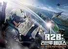 R2B Return to Base3