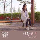I'm Sorry Kang Nam Goo OSTPart10