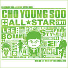 Lee Bo Ram - All Star