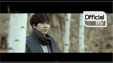 Lee Seung Gi - Forest