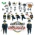 Leessang-Unplugged-8th-Album