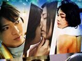 Love Place: Hakanaki Kata Omoi - Gaiya no Koi