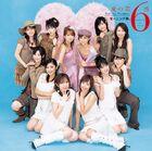 Morning Musume . Ai no Dai 6 kan