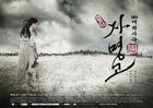 Princess ja myung go 01