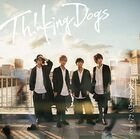Thinking Dogs - Ienaikatta Koto (言えなかったこと)