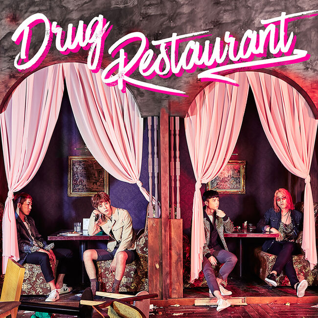 Drug Restaurant - Drug Restaurant