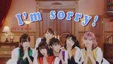 I☆Ris 「アルティメット☆MAGIC」-Music Video-