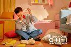 Kim Jae Hwan3