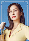 Ms. Perfect-KBS2-2017-04