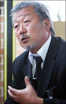 Myung Kye Nam