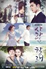 Only LoveSBS2014-7