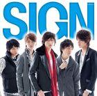 Sign cd