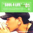 Soul4Life-MMJ-A